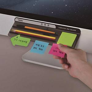 COSMOS PH250 COMPUTER PEN HOLDER