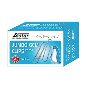 Astar Round Silver Paper Clip 50mm - Pack of 10 Boxes