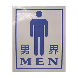Men Adhesive Sticker