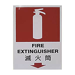 Fire Extinguisher Adhesive Sticker