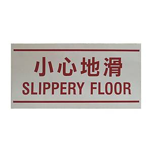 Slippery Floor Adhesive Sticker