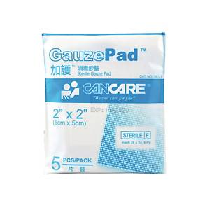 Cancare Sterile Gauzepad 2 inch x 2 inch - Pack of 5