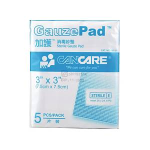 Cancare Sterile Gauzepad 3 inch x 3 inch - Pack of 5