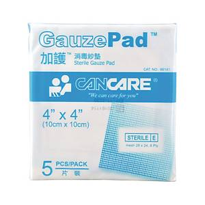 Cancare Sterile Gauzepad 4 inch x 4 inch - Pack of 5