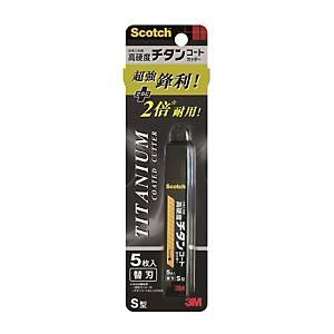 Scotch 思高牌 L型 鈦合金塗層刀片- 5片裝