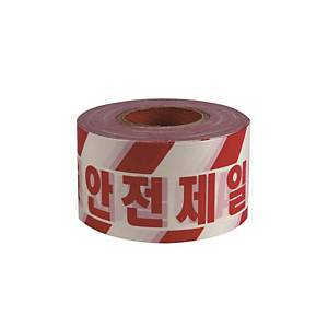 GEUMSUNG BARRIER TAPE 250M RED/WHITE