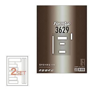 PK50 FORMTEC LH-3629 FILE INDEX LABEL