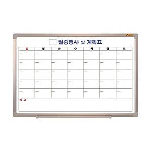 THEMOON MONTH SCHEDULE WHITEBOARD 600X900MM