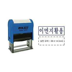 COLSTAMP C-0822 PRINTY S/INKING STAMP