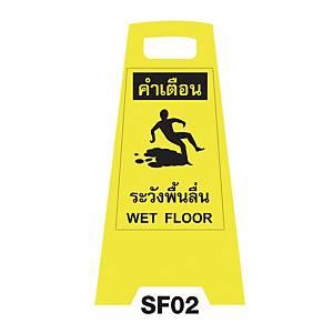 SF02 SAFETY FLOOR SIGN  WET FLOOR