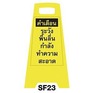 SF23 SAFETY FLOOR SIGN  BEWARE SLIPPERY FLOOR