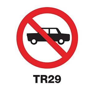 TR29 REGULATORY SIGN ALUMINIUM 45 CENTIMETRES