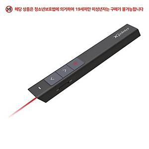 X-POINTER XPC100 LASER PRESENTER