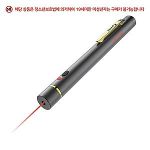 X-POINTER XP120 ORANGE LASER POINTER