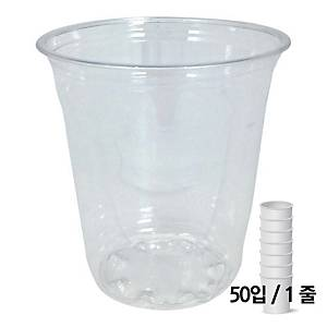 PK50 CLEAR PS PRINTED TAKEOUT CUP 14OZ