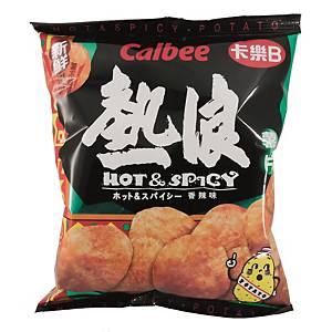 Calbee Hot & Spicy Potato Chip 55g