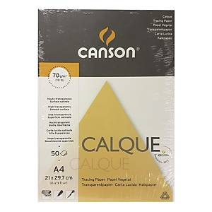 Canson A4 描圖紙 70磅 - 每包50張