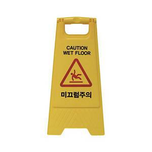 ARTSIGN 7701 FLOOR SIGN SLIPPERY