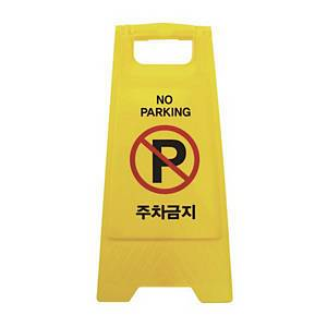 ARTSIGN 7702 FLOOR SIGN NO PARKING