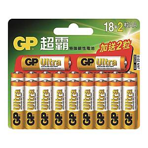 GP Ultra Alkaline Batteries AA - Pack of 18+2