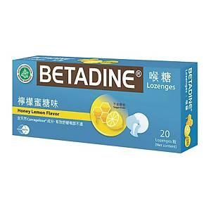 BETADINE Lozenges Honey & Lemon - Pack of 20 Tablets