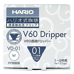 Filtr do kawy HARIO DRIP V60-01 plastikowy, biały, 1 sztuka