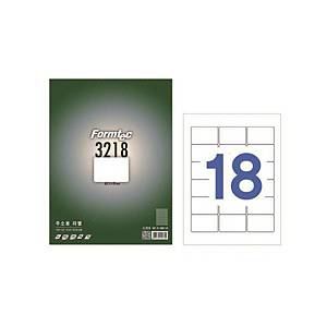 PK100 FORMTEC LS-3218 MULTI-PURPOSE LAB 63.5X45MM