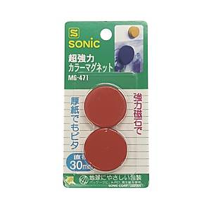 Sonic Strong Magnetic Bean 30mm Red - Pack of 2