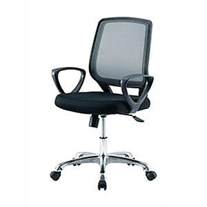 ZINGULAR เก้าอี้สำนักงาน รุ่น IRENE สีดำ