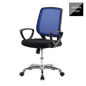 ZINGULAR เก้าอี้สำนักงาน รุ่น IRENE สีเทา/ดำ