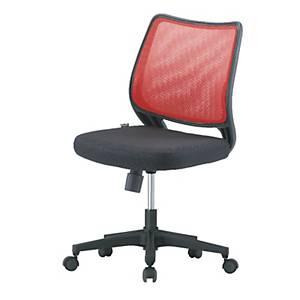 WORKSCAPE เก้าอี้สำนักงาน ALICE  ZR-1002 สีแดง/ดำ