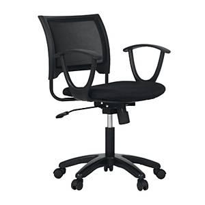 ACURA เก้าอี้สำนักงาน รุ่น DV/R สีดำ