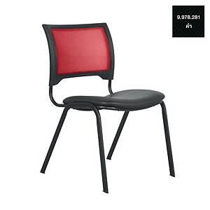 ACURA เก้าอี้จัดเลี้ยง/เก้าอี้พักคอย DV/C ดำ