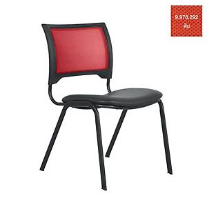 ACURA เก้าอี้จัดเลี้ยง/เก้าอี้พักคอย DV/C ส้ม