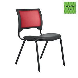 ACURA เก้าอี้จัดเลี้ยง/เก้าอี้พักคอย DV/C เขียว