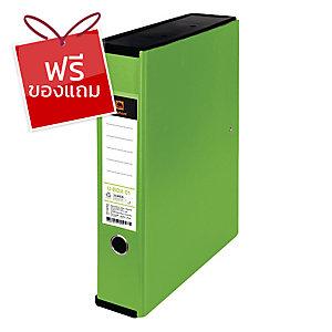 ตราช้าง แฟ้มกล่องเก็บเอกสาร U-BOX สีเขียวมะนาว
