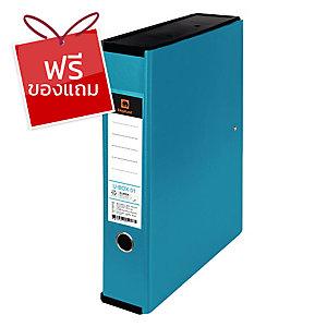 ตราช้าง แฟ้มกล่องเก็บเอกสาร U-BOX สีฟ้า