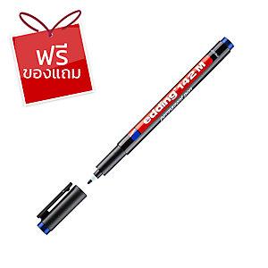 EDDING ปากกาเขียนแผ่นใสลบไม่ได้ 142M 1.0มม. น้ำเงิน
