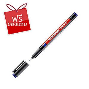 EDDING ปากกาเขียนแผ่นใสลบไม่ได้ 141F 0.6มม. น้ำเงิน