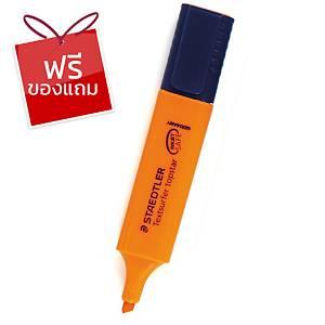 STAEDTLER ปากกาเน้นข้อความ TOP STAR 364-1SB  1-5มม. ส้ม