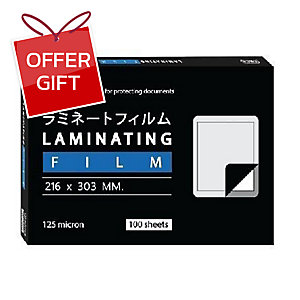 ORCA LAMINATING POUCH 216X303MM 125 MU - PACK OF 100