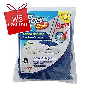 POLY-BRITE ผ้าม็อบดันฝุ่น คอตตอน ขนาด 18 นิ้ว สีฟ้า