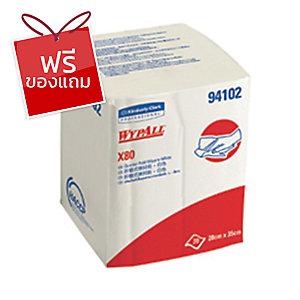 WYPALL กระดาษเช็ดทำความสะอาด รุ่น X80 แพ็ค 70 แผ่น