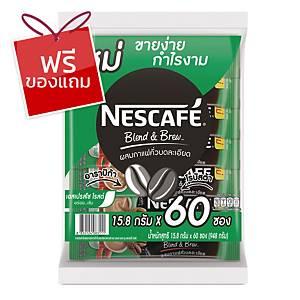 NESCAFE กาแฟเบลนด์แอนด์บรู เอสเปรสโซ่ โรสต์ 3IN1 15.8 กรัม แพ็ค 60 ซอง