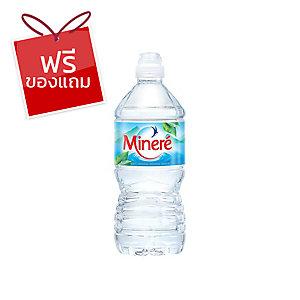 MINERE น้ำแร่ธรรมชาติ 0.75 ลิตร แพ็ค 6 ขวด