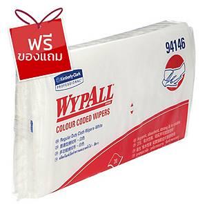 WYPALL ผ้าเช็ดทำความสะอาด แบบจำแนกสี สีขาว แพ็ค 20 ผืน