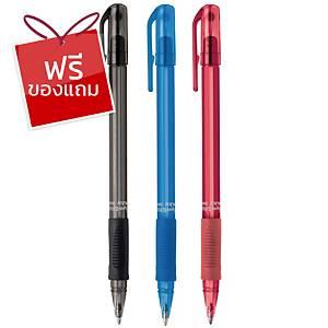 PAPERMATE ปากกาหมึกเจล INKJOY 0.5มม. คละสี(ดำ,แดง,น้ำเงิน) แพ็ค 3 ด้าม