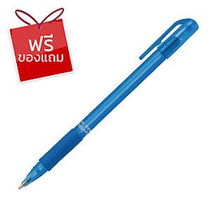 PAPERMATE ปากกาหมึกเจล INKJOY 0.5มม. สีน้ำเงิน