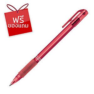 PAPERMATE ปากกาหมึกเจล INKJOY 0.5มม. สีแดง