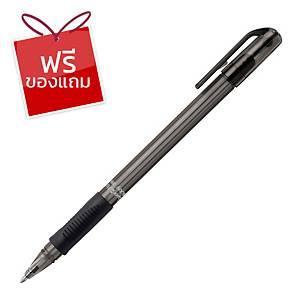 PAPERMATE ปากกาหมึกเจล INKJOY 0.5มม. สีดำ